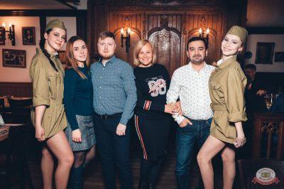 День защитника Отечества, 23 февраля 2019 - Ресторан «Максимилианс» Тюмень - 57