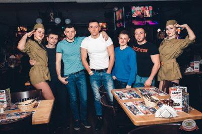 День защитника Отечества, 23 февраля 2019 - Ресторан «Максимилианс» Тюмень - 58