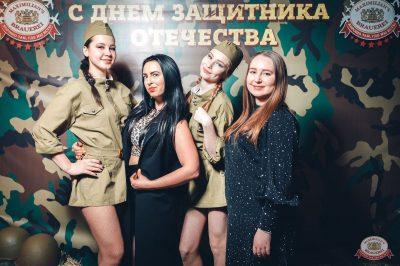 День защитника Отечества, 23 февраля 2019 - Ресторан «Максимилианс» Тюмень - 6