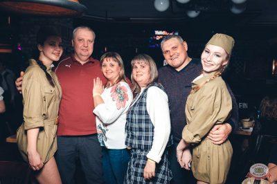 День защитника Отечества, 23 февраля 2019 - Ресторан «Максимилианс» Тюмень - 62