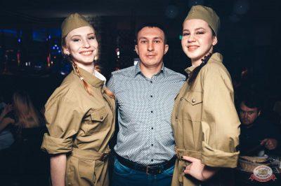 День защитника Отечества, 23 февраля 2019 - Ресторан «Максимилианс» Тюмень - 64