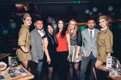День защитника Отечества, 23 февраля 2019 - Ресторан «Максимилианс» Тюмень - 68