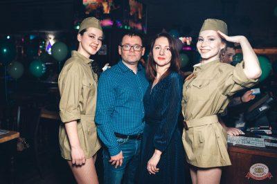 День защитника Отечества, 23 февраля 2019 - Ресторан «Максимилианс» Тюмень - 69