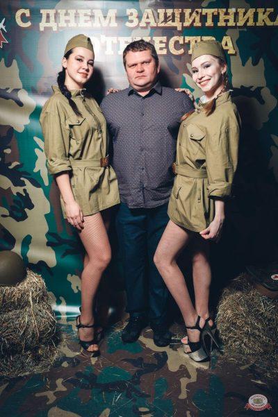 День защитника Отечества, 23 февраля 2019 - Ресторан «Максимилианс» Тюмень - 7