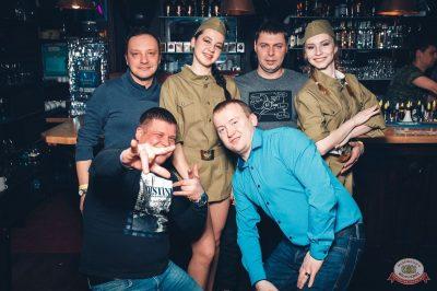 День защитника Отечества, 23 февраля 2019 - Ресторан «Максимилианс» Тюмень - 74