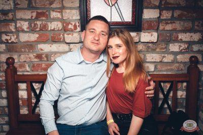 День защитника Отечества, 23 февраля 2019 - Ресторан «Максимилианс» Тюмень - 76