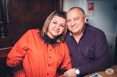 День защитника Отечества, 23 февраля 2019 - Ресторан «Максимилианс» Тюмень - 78