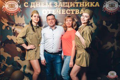 День защитника Отечества, 23 февраля 2019 - Ресторан «Максимилианс» Тюмень - 9