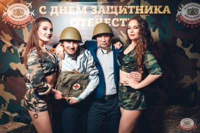 День защитника Отечества, 22 февраля 2019 - Ресторан «Максимилианс» Тюмень - 10