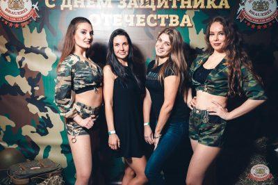 День защитника Отечества, 22 февраля 2019 - Ресторан «Максимилианс» Тюмень - 14