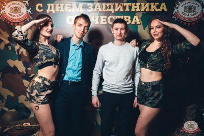 День защитника Отечества, 22 февраля 2019 - Ресторан «Максимилианс» Тюмень - 15