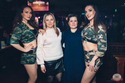 День защитника Отечества, 22 февраля 2019 - Ресторан «Максимилианс» Тюмень - 44