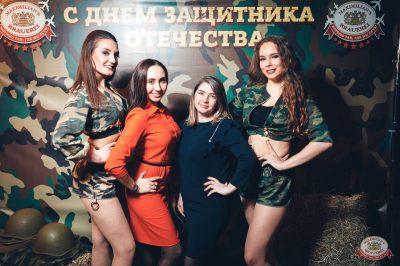 День защитника Отечества, 22 февраля 2019 - Ресторан «Максимилианс» Тюмень - 7