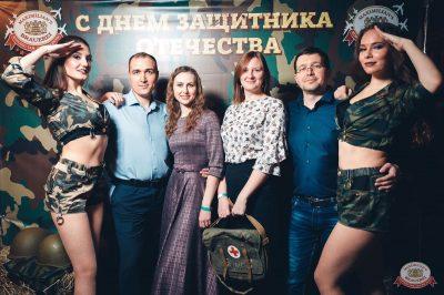 День защитника Отечества, 22 февраля 2019 - Ресторан «Максимилианс» Тюмень - 9