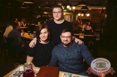 Группа «Пицца», 1 марта 2018 - Ресторан «Максимилианс» Тюмень - 16