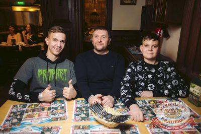 Группа «Пицца», 1 марта 2018 - Ресторан «Максимилианс» Тюмень - 17