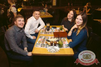 Группа «Пицца», 1 марта 2018 - Ресторан «Максимилианс» Тюмень - 18