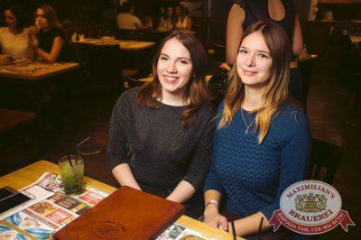 Группа «Пицца», 1 марта 2018 - Ресторан «Максимилианс» Тюмень - 20