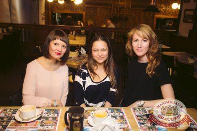 Группа «Пицца», 1 марта 2018 - Ресторан «Максимилианс» Тюмень - 21