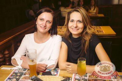 Группа «Пицца», 1 марта 2018 - Ресторан «Максимилианс» Тюмень - 22