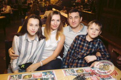 Группа «Пицца», 1 марта 2018 - Ресторан «Максимилианс» Тюмень - 23