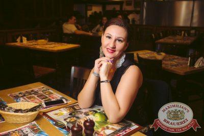 Группа «Пицца», 1 марта 2018 - Ресторан «Максимилианс» Тюмень - 24