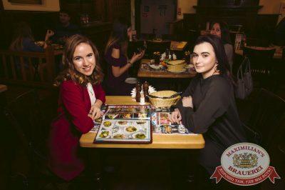Группа «Пицца», 1 марта 2018 - Ресторан «Максимилианс» Тюмень - 26