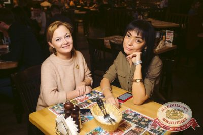 Группа «Пицца», 1 марта 2018 - Ресторан «Максимилианс» Тюмень - 31