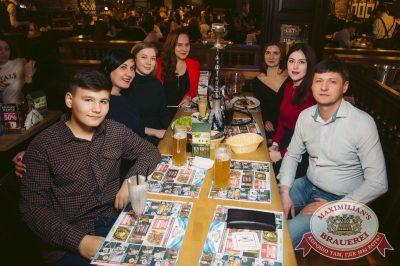 Группа «Пицца», 1 марта 2018 - Ресторан «Максимилианс» Тюмень - 32