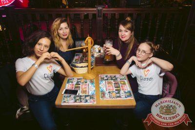 Группа «Пицца», 1 марта 2018 - Ресторан «Максимилианс» Тюмень - 33