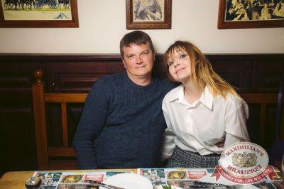 Группа «Пицца», 1 марта 2018 - Ресторан «Максимилианс» Тюмень - 36