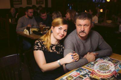Группа «Пицца», 1 марта 2018 - Ресторан «Максимилианс» Тюмень - 37