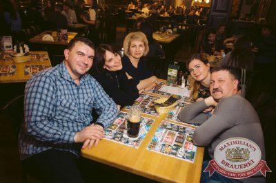 Группа «Пицца», 1 марта 2018 - Ресторан «Максимилианс» Тюмень - 38
