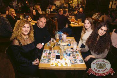Группа «Пицца», 1 марта 2018 - Ресторан «Максимилианс» Тюмень - 39