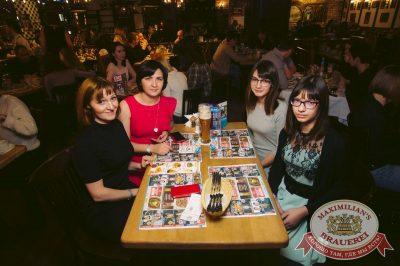 Группа «Пицца», 1 марта 2018 - Ресторан «Максимилианс» Тюмень - 43