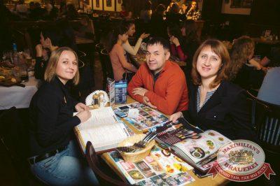 Группа «Пицца», 1 марта 2018 - Ресторан «Максимилианс» Тюмень - 46