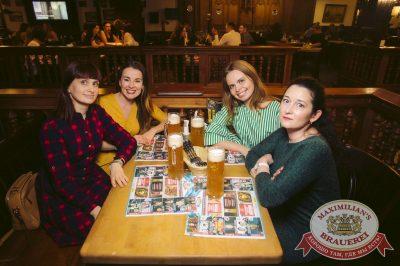 Группа «Пицца», 1 марта 2018 - Ресторан «Максимилианс» Тюмень - 50