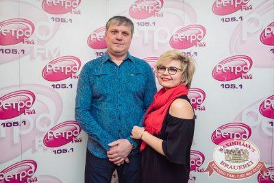 Владимир Кузьмин, 15 марта 2018 - Ресторан «Максимилианс» Тюмень - 11