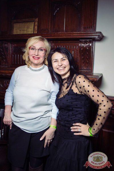 Владимир Кузьмин, 15 марта 2018 - Ресторан «Максимилианс» Тюмень - 16