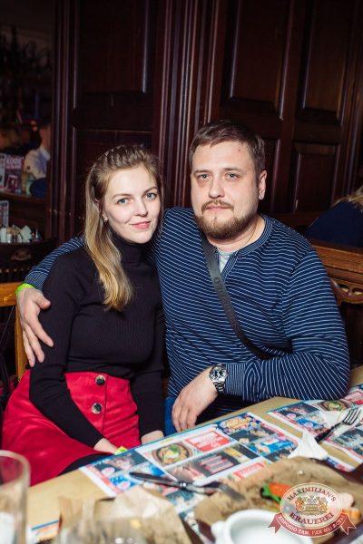 Владимир Кузьмин, 15 марта 2018 - Ресторан «Максимилианс» Тюмень - 21