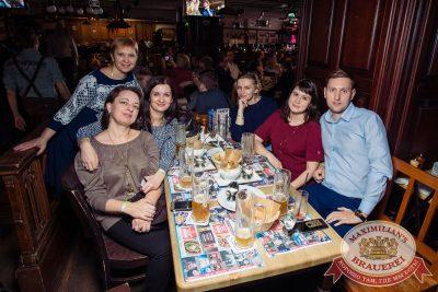 Владимир Кузьмин, 15 марта 2018 - Ресторан «Максимилианс» Тюмень - 22
