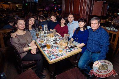 Владимир Кузьмин, 15 марта 2018 - Ресторан «Максимилианс» Тюмень - 23