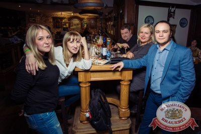 Владимир Кузьмин, 15 марта 2018 - Ресторан «Максимилианс» Тюмень - 24