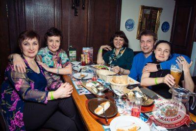 Владимир Кузьмин, 15 марта 2018 - Ресторан «Максимилианс» Тюмень - 25