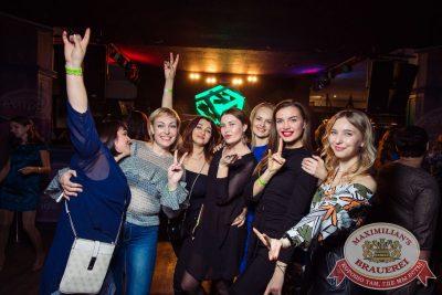Владимир Кузьмин, 15 марта 2018 - Ресторан «Максимилианс» Тюмень - 32