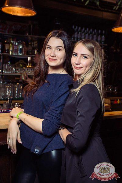Владимир Кузьмин, 15 марта 2018 - Ресторан «Максимилианс» Тюмень - 33