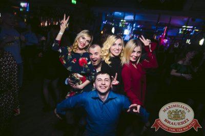 «Дыхание ночи»: Slider & Magnit (Санкт-Петербург), 17 марта 2018 - Ресторан «Максимилианс» Тюмень - 14