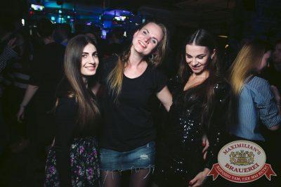 «Дыхание ночи»: Slider & Magnit (Санкт-Петербург), 17 марта 2018 - Ресторан «Максимилианс» Тюмень - 22