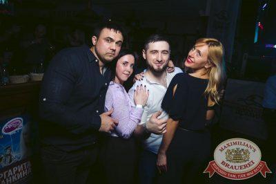 «Дыхание ночи»: Slider & Magnit (Санкт-Петербург), 17 марта 2018 - Ресторан «Максимилианс» Тюмень - 23