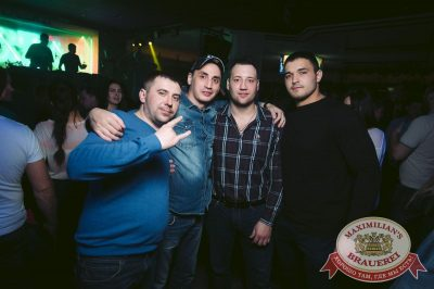 «Дыхание ночи»: Slider & Magnit (Санкт-Петербург), 17 марта 2018 - Ресторан «Максимилианс» Тюмень - 24
